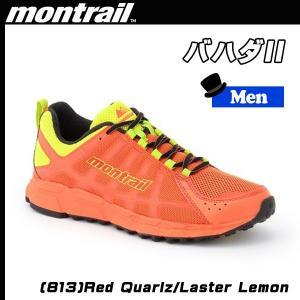 montrail(モントレイル) BAJADA II バハダ2 カラー:813 トレイルランニングシューズ 値下品|move
