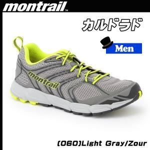 montrail(モントレイル) CALDORADO カルドラド カラー:060 トレイルランニングシューズ 値下品|move