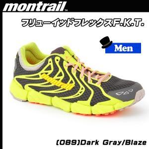 montrail(モントレイル) FLUIDFLEX F.K.T. フューイッドフレックスF・K・T カラー:089 トレイルランニングシューズ 値下品|move
