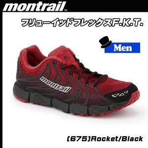 montrail(モントレイル) FLUIDFLEX F.K.T. フューイッドフレックスF・K・T カラー:675 トレイルランニングシューズ 値下品|move