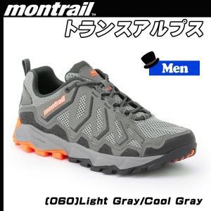 montrail(モントレイル) TRANS ALPS トランスアルプ カラー:060 トレイルランニングシューズ 値下品|move