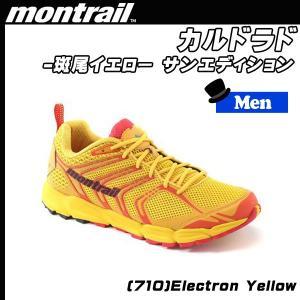 montrail(モントレイル) CALDORADO コロラド カラー:710 トレイルランニングシューズ 値下品|move