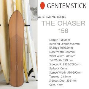 スノーボード 板 18-19 GENTEMSTICK ゲンテンスティック THE CHASER 156 チェイサー オルタネイティブシリーズ|move