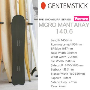 スノーボード 板 18-19 GENTEMSTICK ゲンテンスティック MICRO MANTARAY 140.6 マイクロマンタレイ スノーサーフシリーズ|move