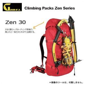 ザック バックパック 登山 登山用 グリベル GRIVEL ゼン30 MAGIC MOUNTAIN マジックマウンテン 【DAY-P】 18ddscn|move