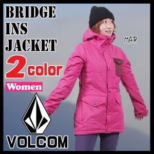 スノーボード ウェア レディース 15-16 ボルコム VOLCOM Bridge Ins.ジャケット vcm-wrv-rsv-wr15 last_sb ラスト1品Sサイズ/MARのみ|move
