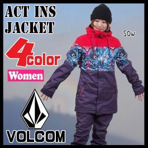 スノーボード ウェア ボルコム 15-16 VOLCOM Act Ins.ジャケット レディース vcm-wr v-rsv-wr15|move