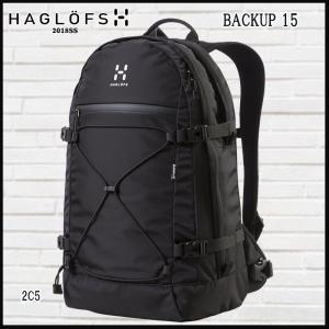 ホグロフス Haglofs  デイパック BACKUP 15  (HAGLOFS_2018SS)|move
