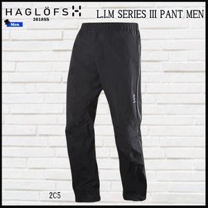 ホグロフス Haglofs L.I.M SERIES III PANT MEN (EU スタイルA)  (HAGLOFS_2018SS)|move