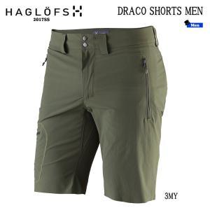 HAGLOFS(ホグロフス) DRACO SHORTS MEN メンズショートパンツ(アジアンスタイル)  (HAGLOFS_2017SS) (wed-01)|move