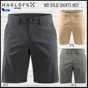 ホグロフス Haglofs MID SOLID SHORTS MEN (EU スタイルB)  (HAGLOFS_2018SS)|move