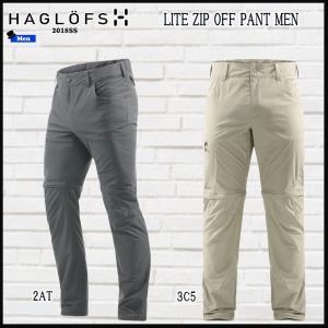 ホグロフス Haglofs LITE ZIP OFF PANT MEN (EU スタイルB)  (HAGLOFS_2018SS)|move
