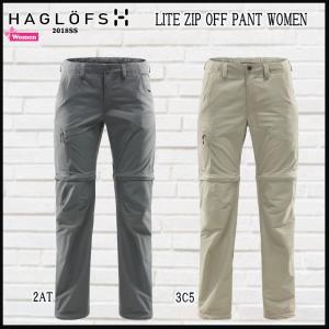 ホグロフス Haglofs LITE ZIP OFF PANT WOMEN 女性用 (EU スタイルB)  (HAGLOFS_2018SS)|move