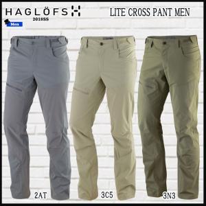ホグロフス Haglofs LITE CROSS PANT MEN (ASIA スタイルB)  (HAGLOFS_2018SS)|move