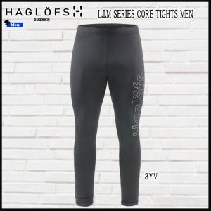 ホグロフス Haglofs L.I.M SERIES CORE TIGHTS MEN (EU スタイルB)  (HAGLOFS_2018SS)|move