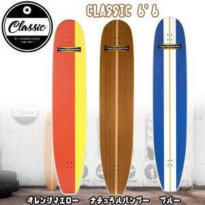 HAMBOARDS(ハムボード) CLASSIC 6'6 クラシック スケートボード move
