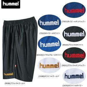 サッカーウェア 大人用 ヒュンメル hummel プラクティスパンツ|move