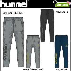 スポーツ トレーニング ウェア パンツ メンズ ヒュンメル hummel UT-スウェットパンツ|move