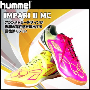 フットサルシューズ インドア用 ヒュンメル hummel インパリ2 MC 屋内用 サッカー|move