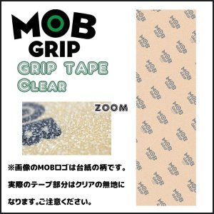 A# MOB GRIP(モブグリップ) GRIP TAPE 10 x33 クリアー SK8 デッキテープ|move