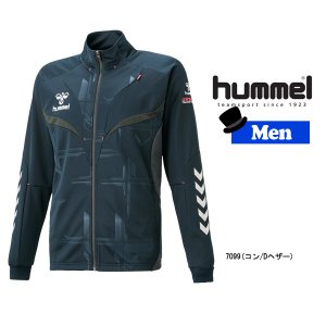 hummel ヒュンメル UT-ウォームアップジャケット トレーニングウェア|move