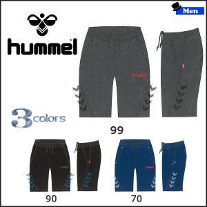 トレーニングウェア スポーツカジュアル パンツ ヒュンメル hummel ウーブンハーフパンツ メンズ 一般用|move