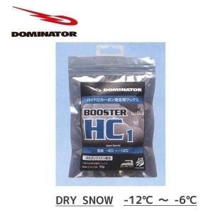 2015 A# DOMINATOR HC1 200g ドミネーター スノーワックス move