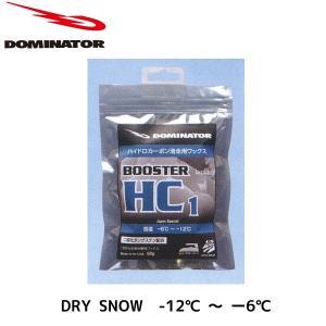 DOMINATOR HC1 60g ドミネーター スノーワックス|move