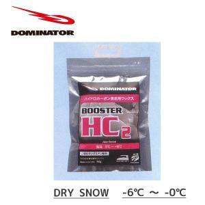 DOMINATOR HC2 60g 【ドミネーター】スノーワックス|move