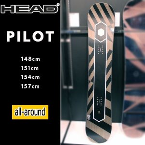 スノーボード ボード 板 17-18 HEAD ヘッド PILOT|move