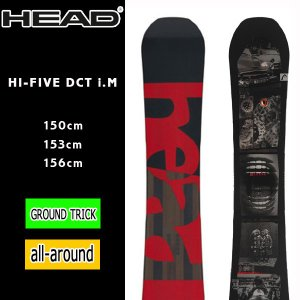スノーボード ボード 板 17-18 HEAD ヘッド HI...