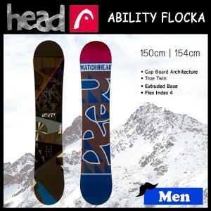 スノーボード 板 メンズ 16-17 HEAD(ヘッド) ABILITY FLOCKA M|move