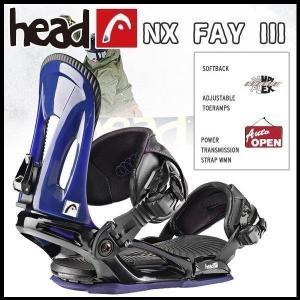 スノーボード ビンディング 16-17 HEAD ヘッド NX FAY III<br>≪16-17HEAD_bd≫