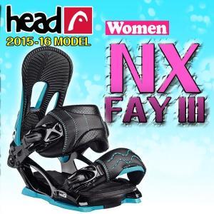 スノーボード 板 15-16 ヘッド HEAD NX FAY III フェイ ビンディング hed-bd v-rsv-bd15|move