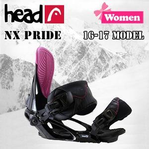 スノーボード バインディング BIN 16-17 HEAD ヘッド NX PRIDE|move