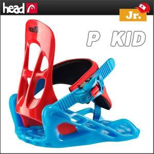 HEAD ヘッド P KID ジュニアスノーボード バインディング|move