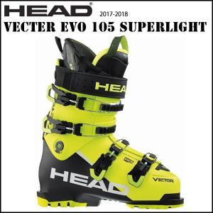 スキー ブーツ 靴 17-18 HEAD ヘッド VECTER EVO 105 SUPERLIGHT|move