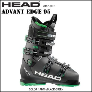 スキー ブーツ 靴 17-18 HEAD ヘッド ADVANT EDGE 95|move
