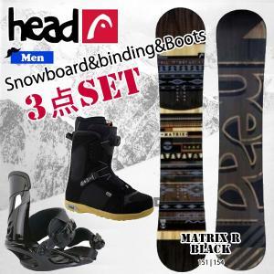 スノーボード 16-17 HEAD(ヘッド) 3点セット ボード+ビンディング+ブーツ MATRIX R<br>|move