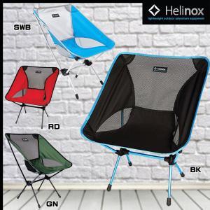 ヘリノックス キャンプチェア チェアワン Helinox|move