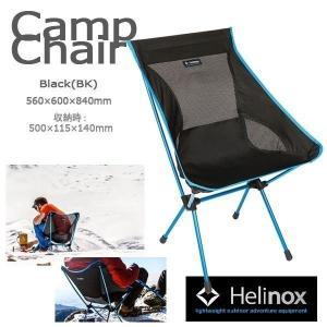 HELINOX ヘリノックス HELINOX キャンプチェア キャンプ チェア アウトドア ブラック(BK)|move