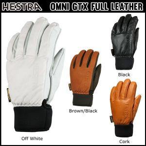 スノーボード グローブ 17-18 HESTRA ヘストラ OMNI GTX FULL LEATHER|move