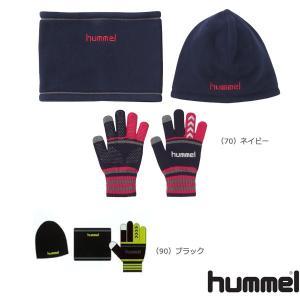 サッカー 手袋 ビーニー ネックウォーマー ヒュンメル humme ウォームアクセ3点セット sc_gvcoat|move