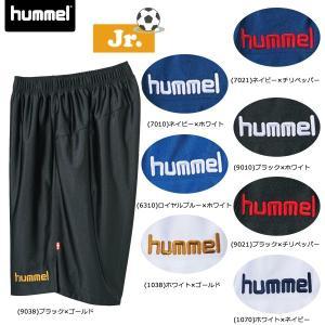 サッカーウェア 子ども用 ヒュンメル hummel ジュニアプラクティスパンツ|move