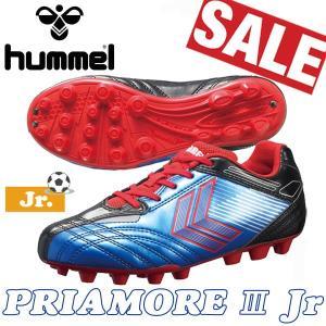 ジュニア サッカースパイク ヒュンメル hummel プリアモーレ 3Jr あすつく|move