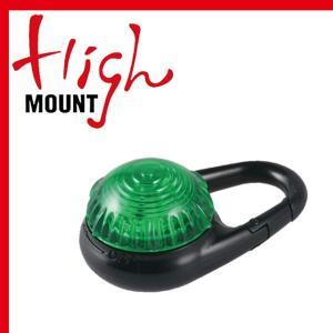 HIGHMOUNT タグイットライト カラー:グリーン【ハイマウント】 18ddscn|move