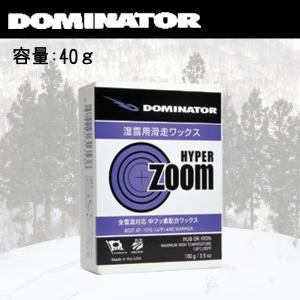 DOMINATOR HYPER ZOOM 40g 【ドミネーター】スノーワックス|move