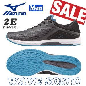 ランニングシューズ ミズノ MIZUNO WAVE SONIC ランニング|move