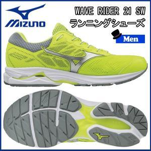 ランニングシューズ ミズノ MIZUNO WAVE RIDER 21 ウェーブライダー ランニングシューズ SW スーパーワイド|move