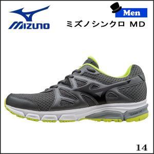 ランニングシューズ  マラソン トレーニング ジョギング メンズ  ミズノ MIZUNO シンクロMD グレー/ブラック/イエロー|move